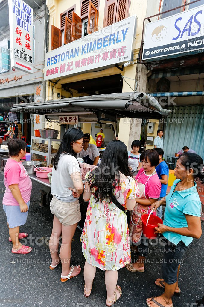 Georgetown Penang Duck Kway Chap Soup Restaraunt stock photo