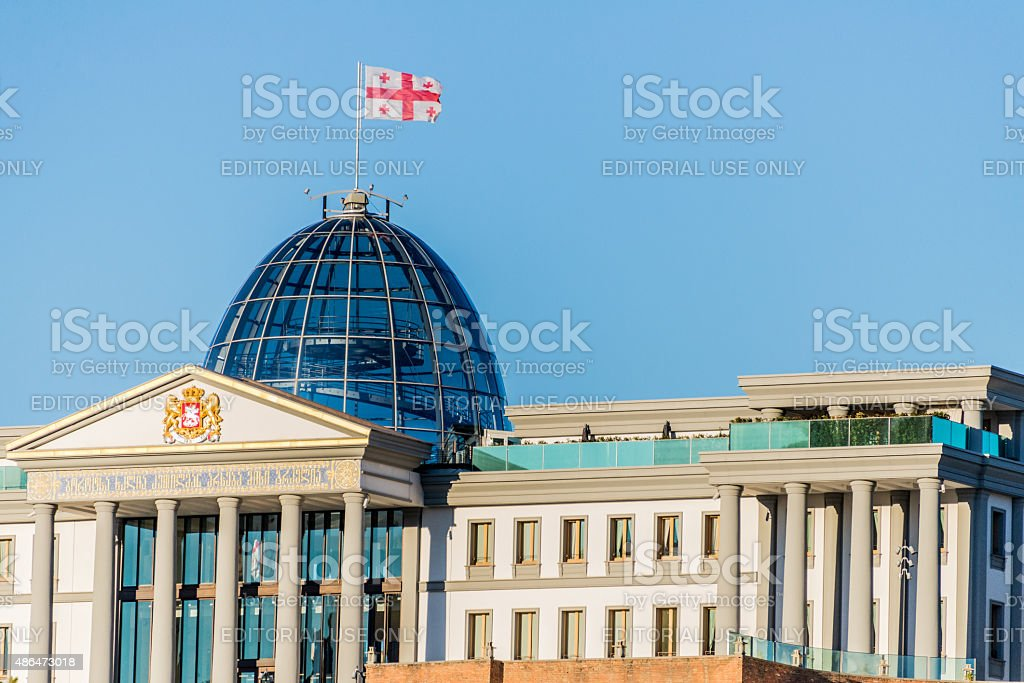 Georgian Presidential Palace stock photo