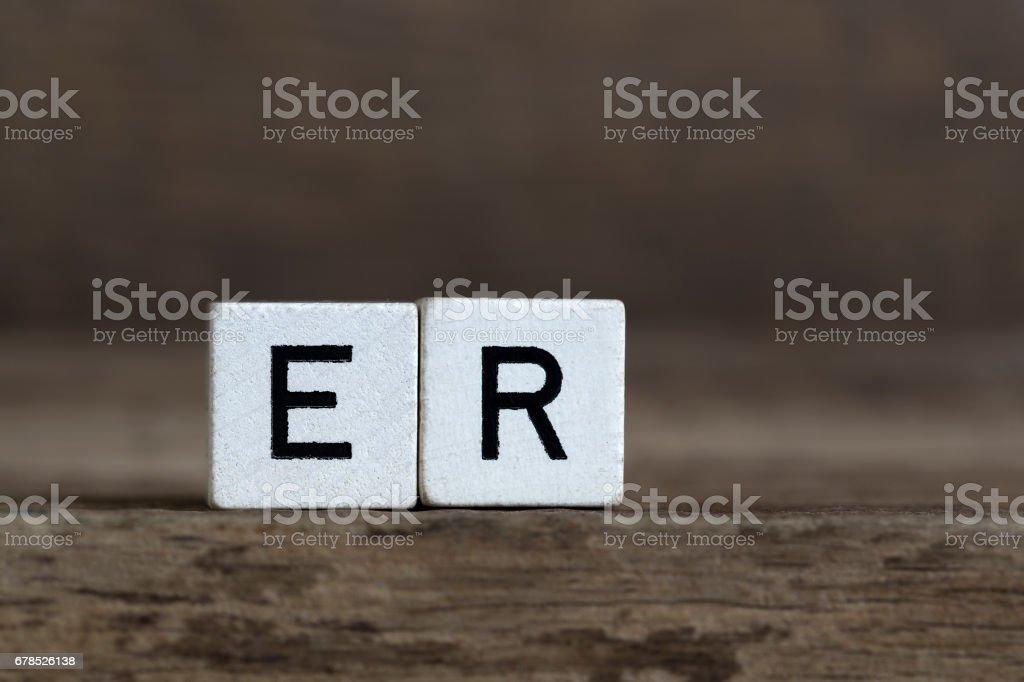 German word he, written in cubes stock photo