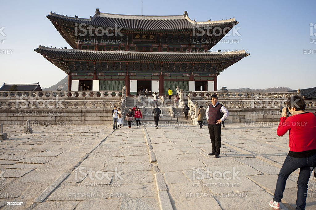 Geunjeong Pavilion in Gyeongbok Palace, Seoul, South Korea stock photo