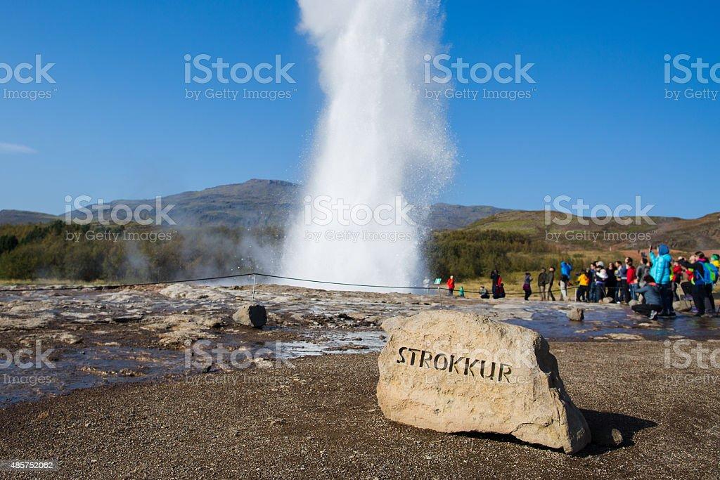 Geyser Strokkur eruption stock photo