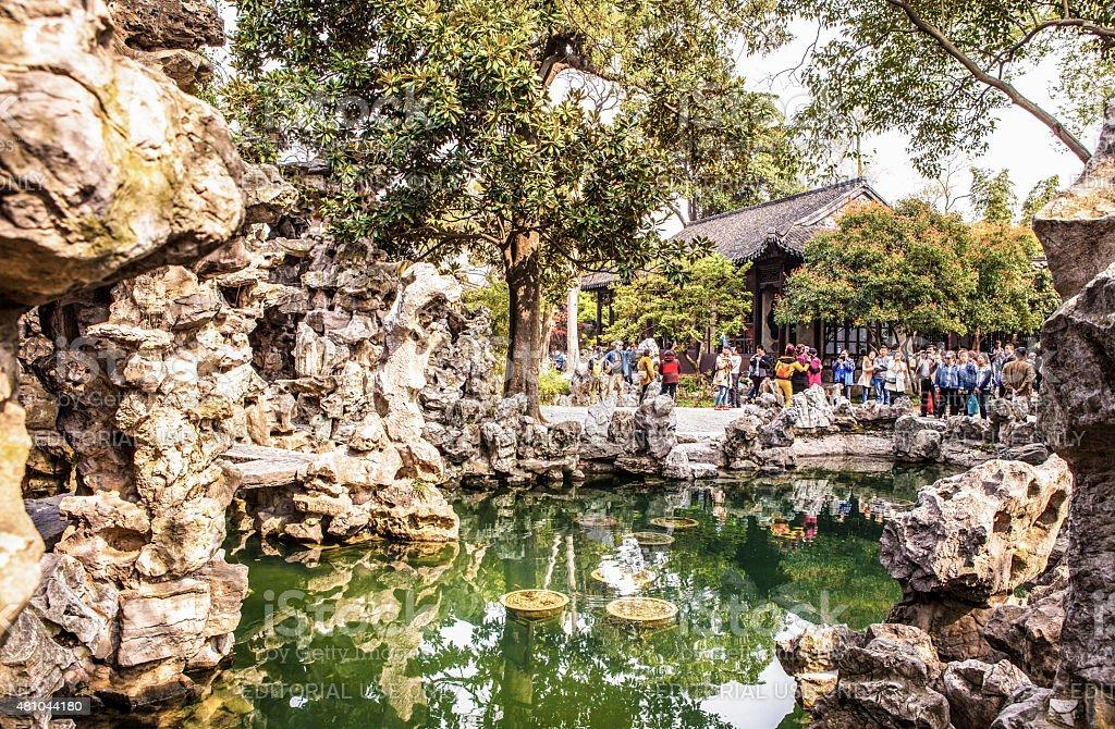 Geyuan Garden-one of Yangzhou classical garden stock photo