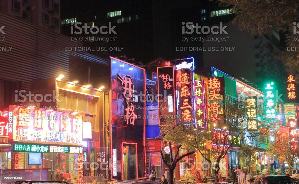 People visit Ghost street in Beijing China. Ghost street know as...