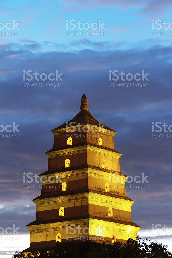 Giant Wild Goose Pagoda in Xi'an royalty-free stock photo