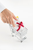 Gift Box in Shopping Cart