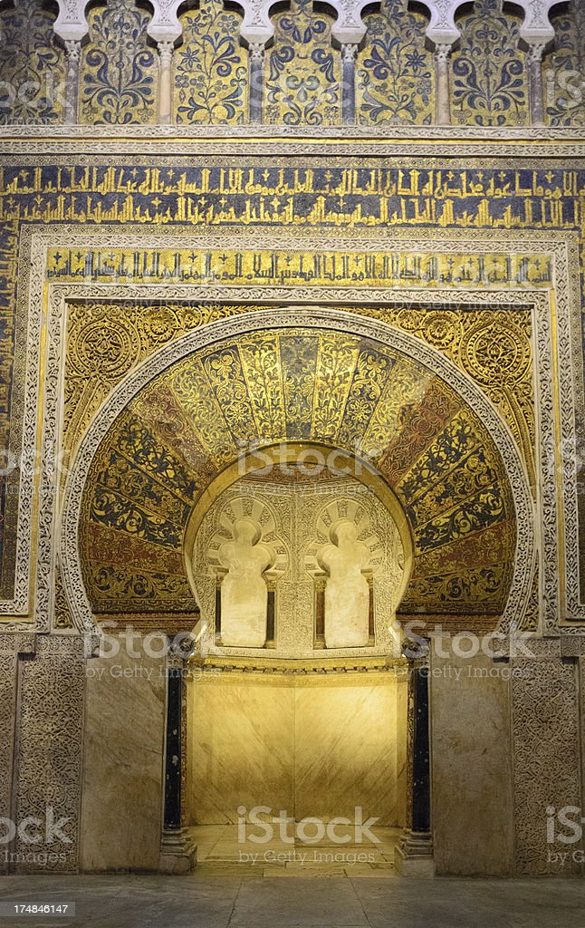 Gilded niche of the ancient mosque in Cordoba stock photo