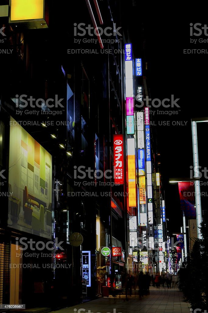 Ginza by night stock photo