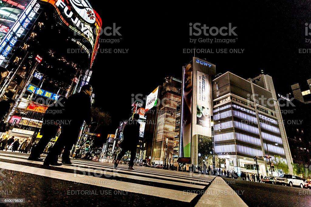 Ginza crossing at night. Tokyo. Japan stock photo