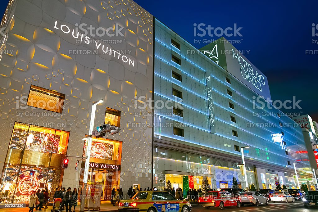 Ginza District in Tokyo stock photo