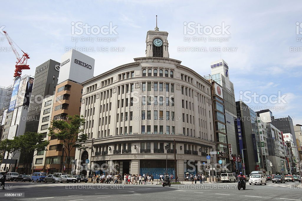 Ginza District, Tokyo, Japan royalty-free stock photo