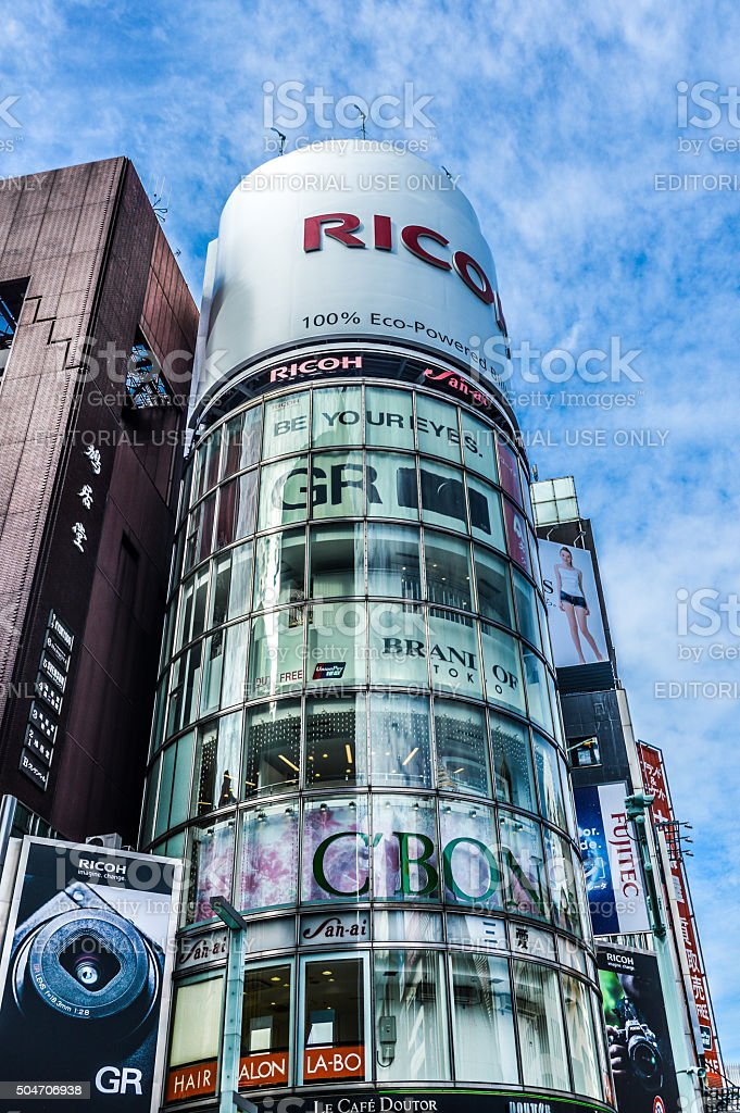 Ginza District - Tokyo, Japan stock photo