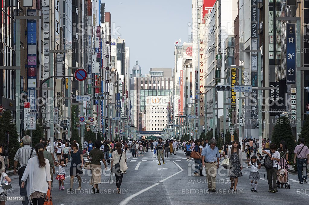 Ginza royalty-free stock photo