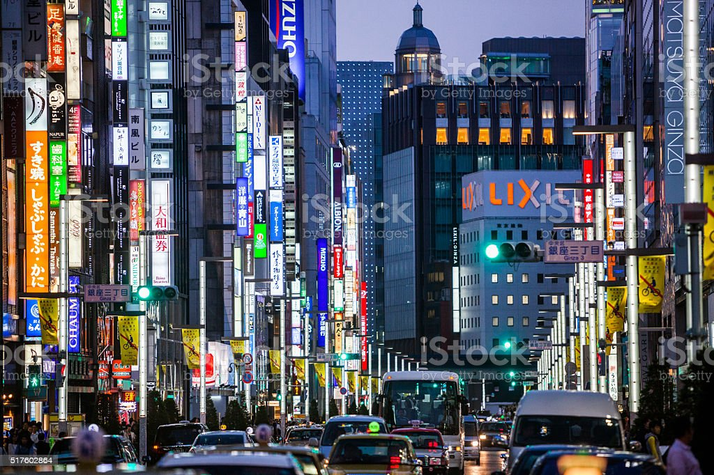Ginza Shopping District, Tokyo, Japan stock photo