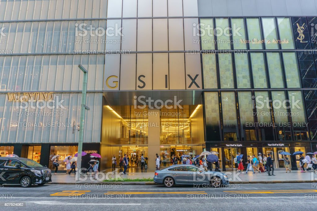 TOKYO , JAPAN  - July 26, 2017 : Ginza Six Complex (GSIX)  . the new department store, which will be opened in Giza district in Tokyo, Japan stock photo