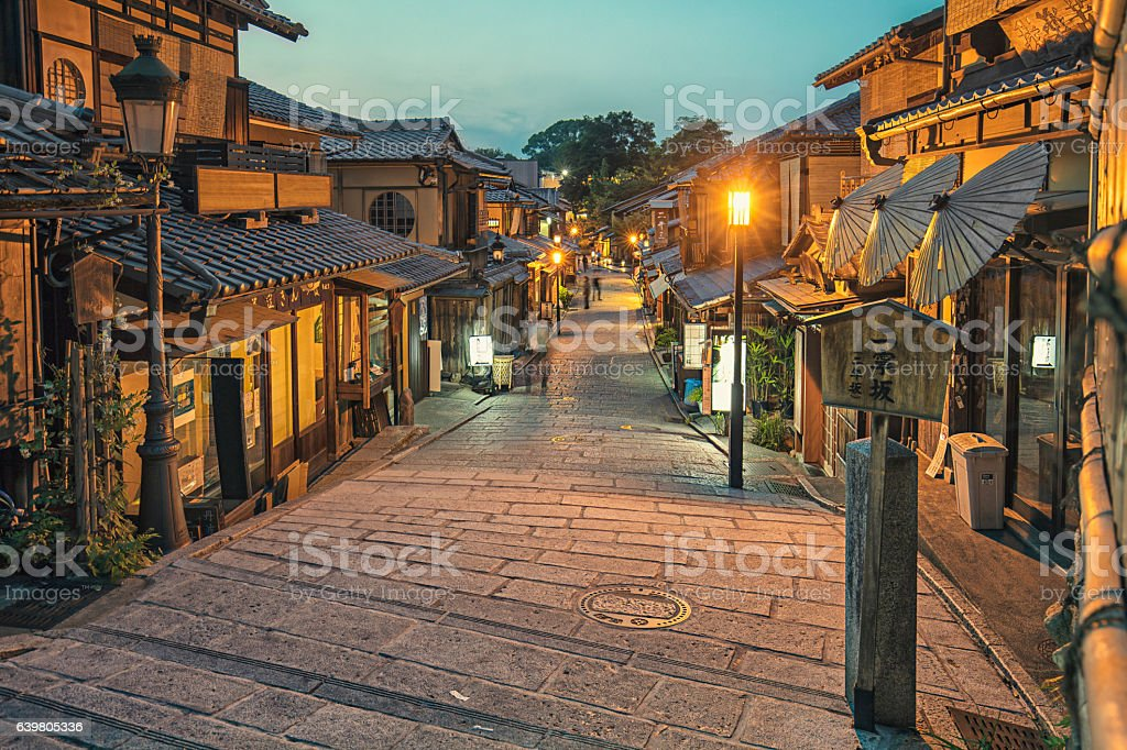 Gion district in Kyoto at dusk stock photo
