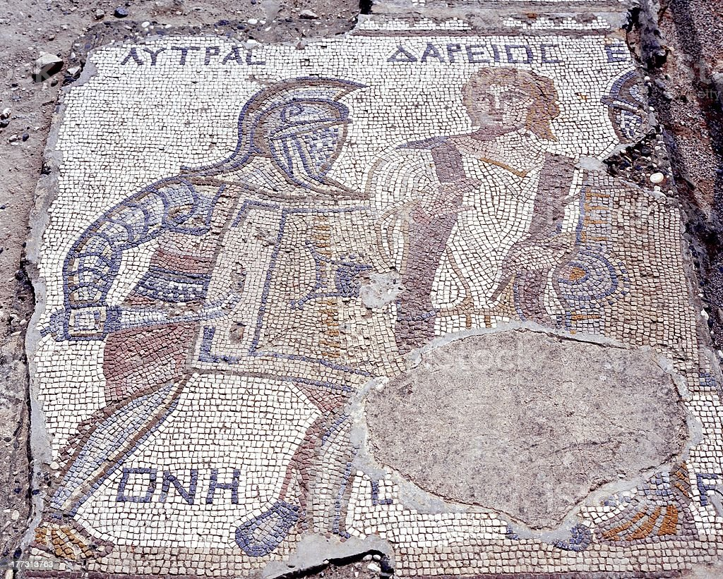 Gladiator mosaic, Kourion, Cyprus. stock photo