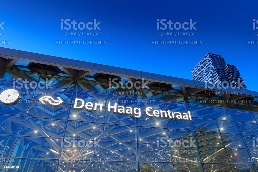 glass facade of The Hague's central railway station stock photo