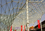 Glass roof of Fiera Milano