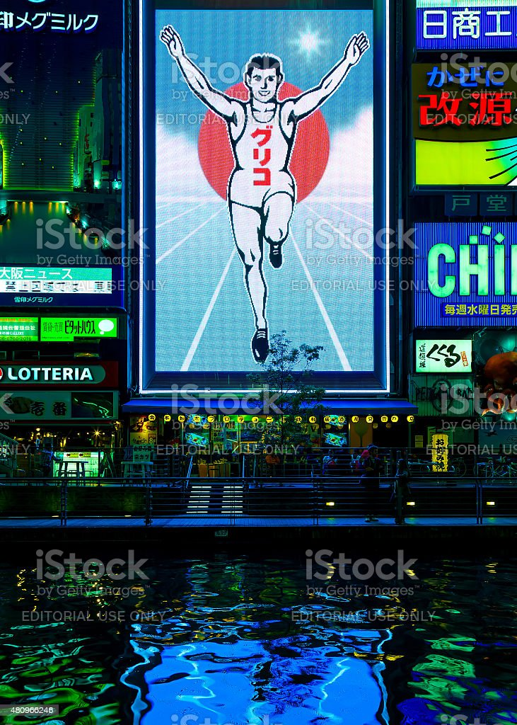 Glico Billboard at Dotonbori in Osaka, Japan stock photo