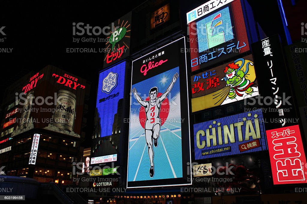 Glico Man billboard in Dontonbori, Osaka stock photo