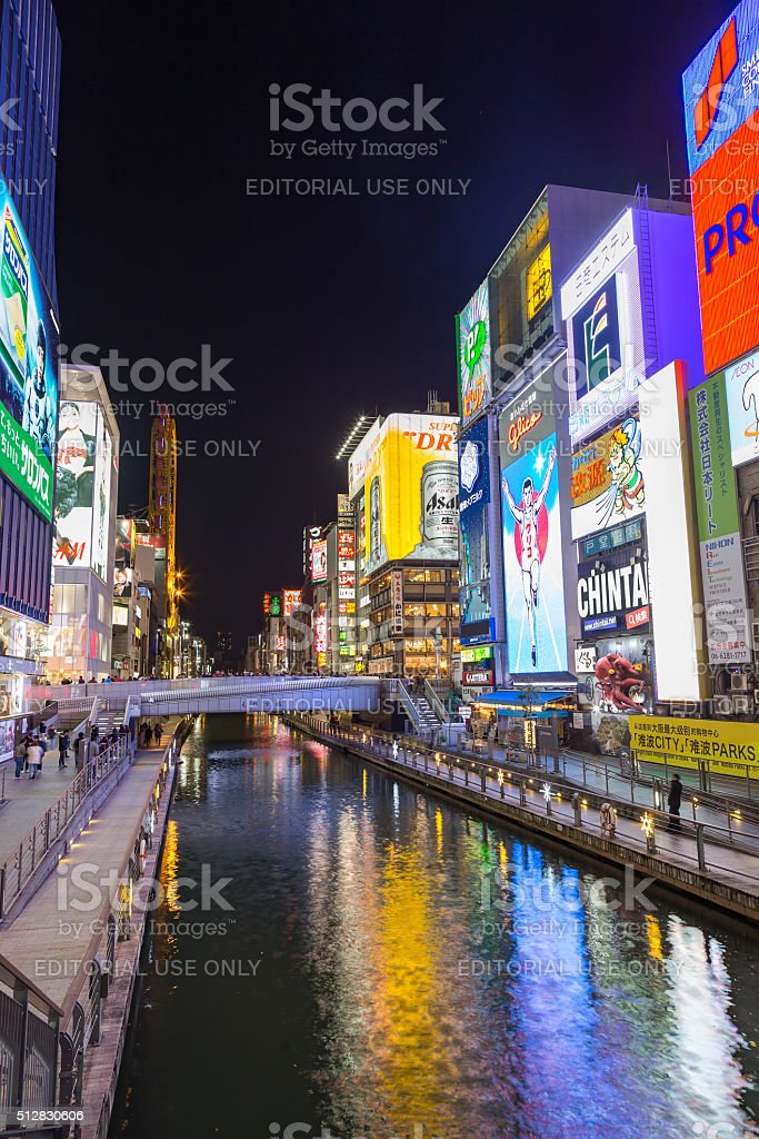 Glico Man billboard stock photo