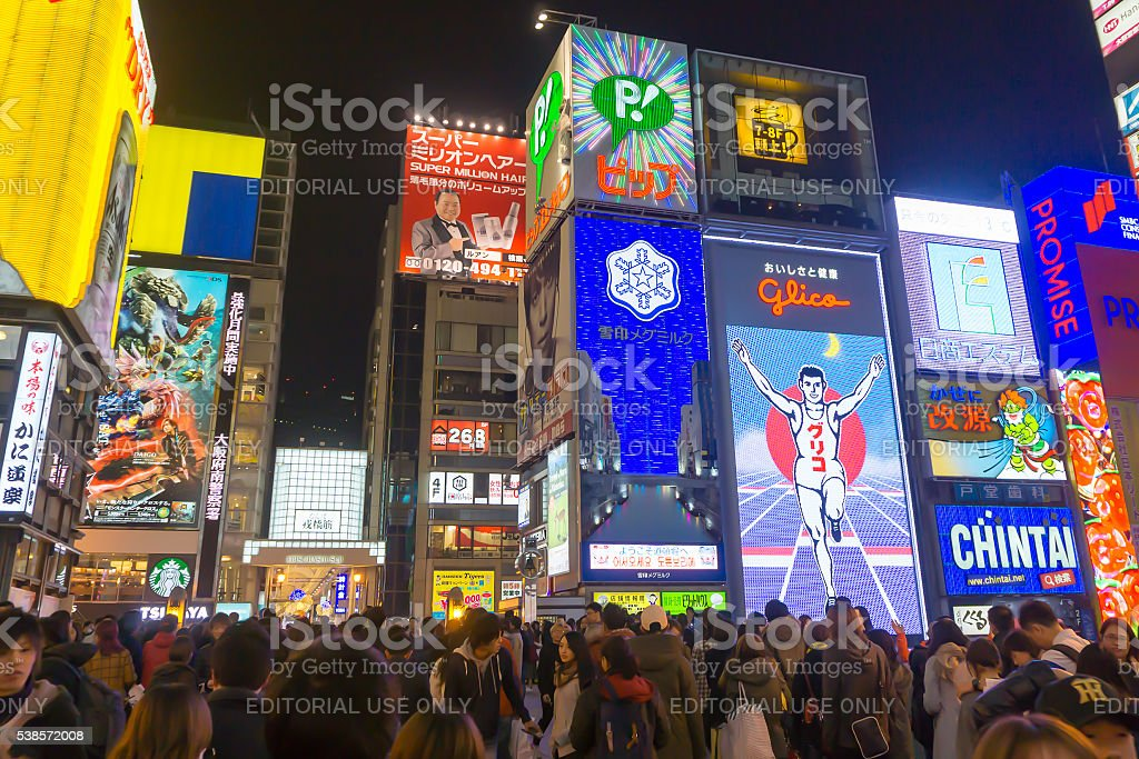 Glico man neon sign in Dotonbo stock photo