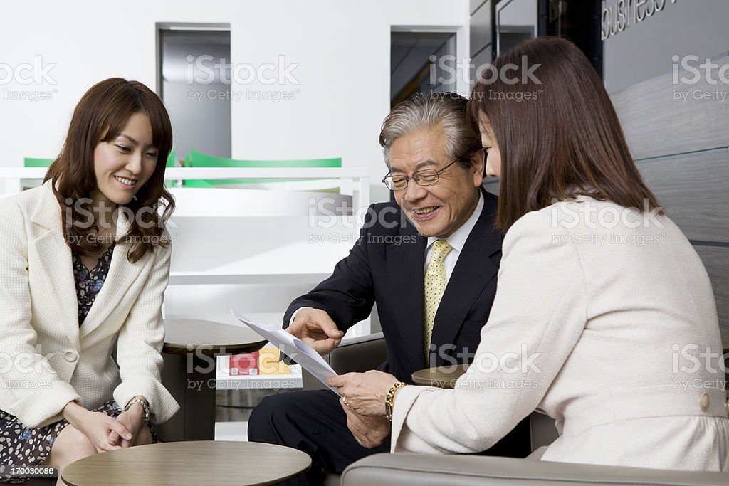 Global Business Meet royalty-free stock photo