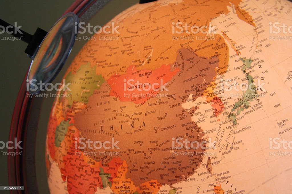 Globe showing Chine stock photo