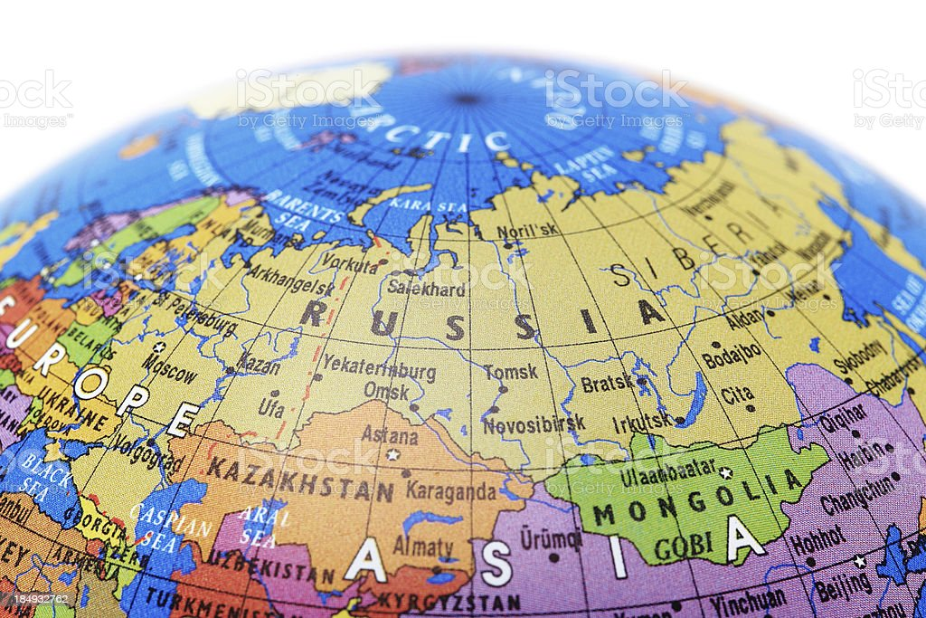 A globe showing Russia with a white background stock photo