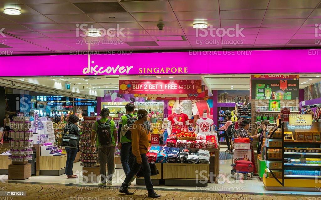 Glorious shopping area in Changi International Airport stock photo