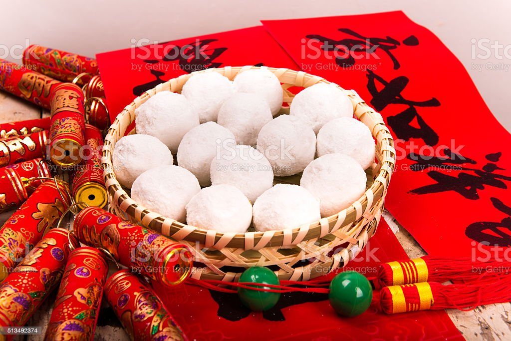 Glutinous Rice Balls for Lantern Festival stock photo