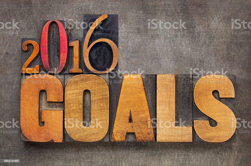 2016 goals in letterpress wood type stock photo