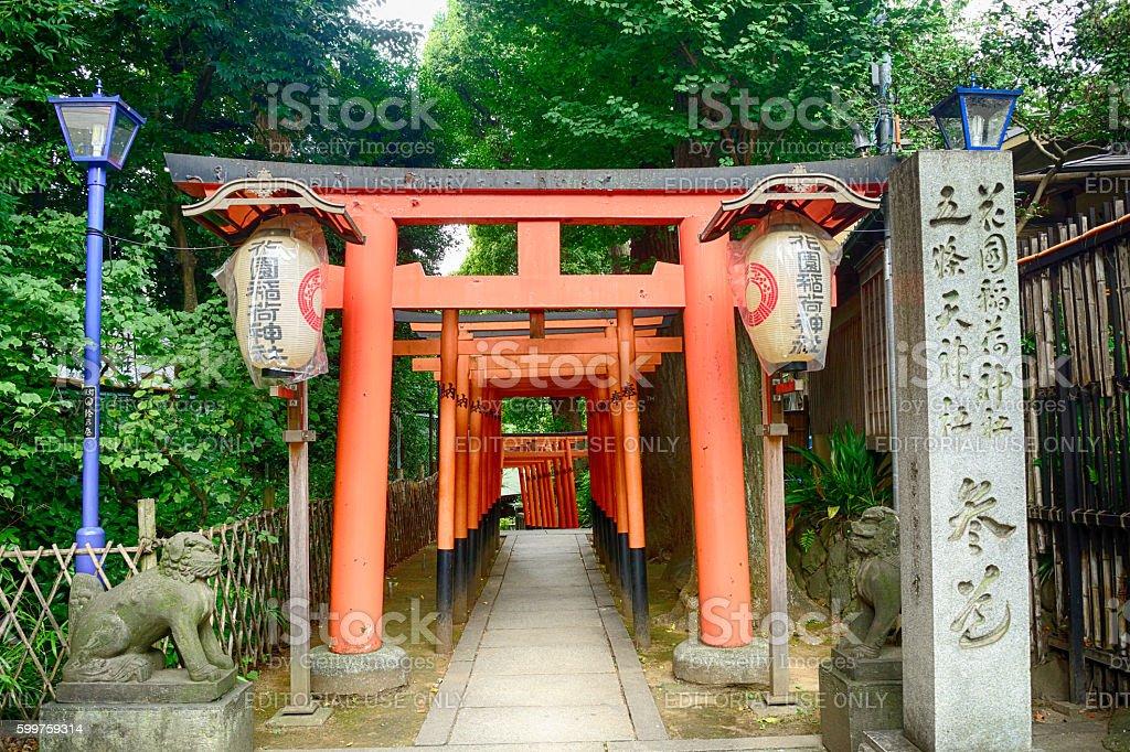 Gojo Tenjin Shinto shrine in Ueno Park, Tokyo, Japan stock photo