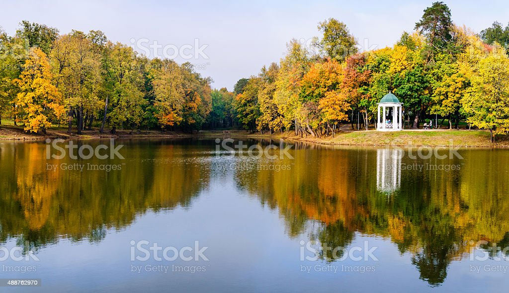 Gold Autumn in Obninsk, Russia stock photo
