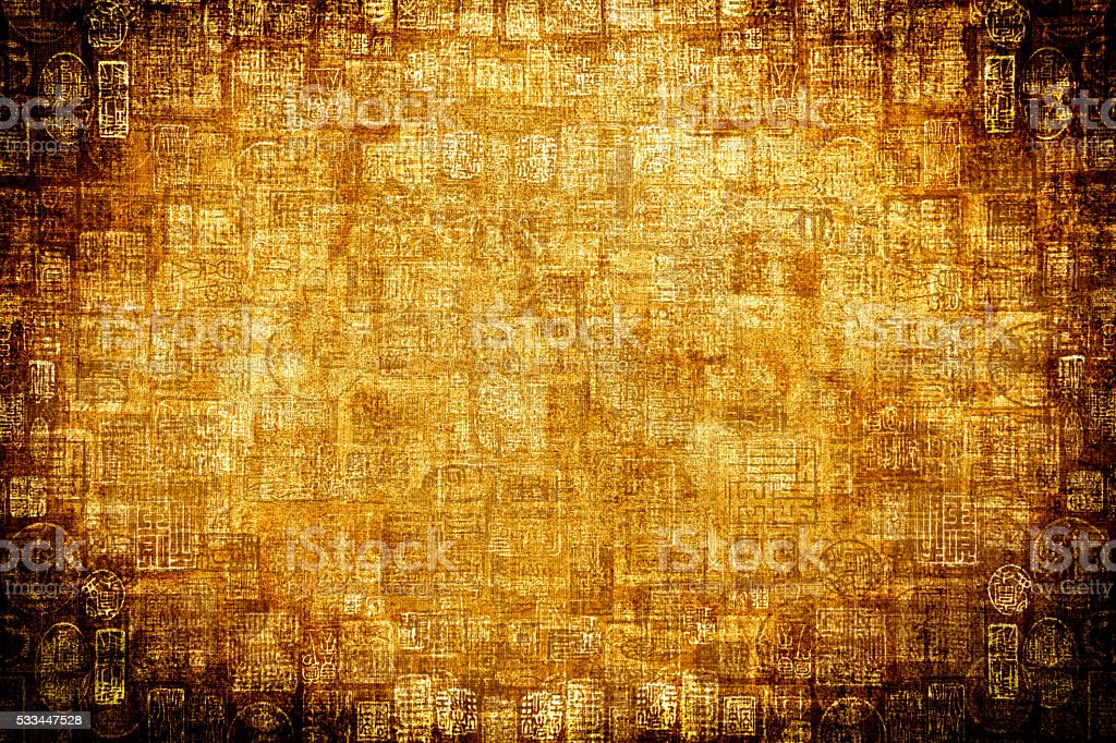 Gold Brown Hieroglyphic Background stock photo