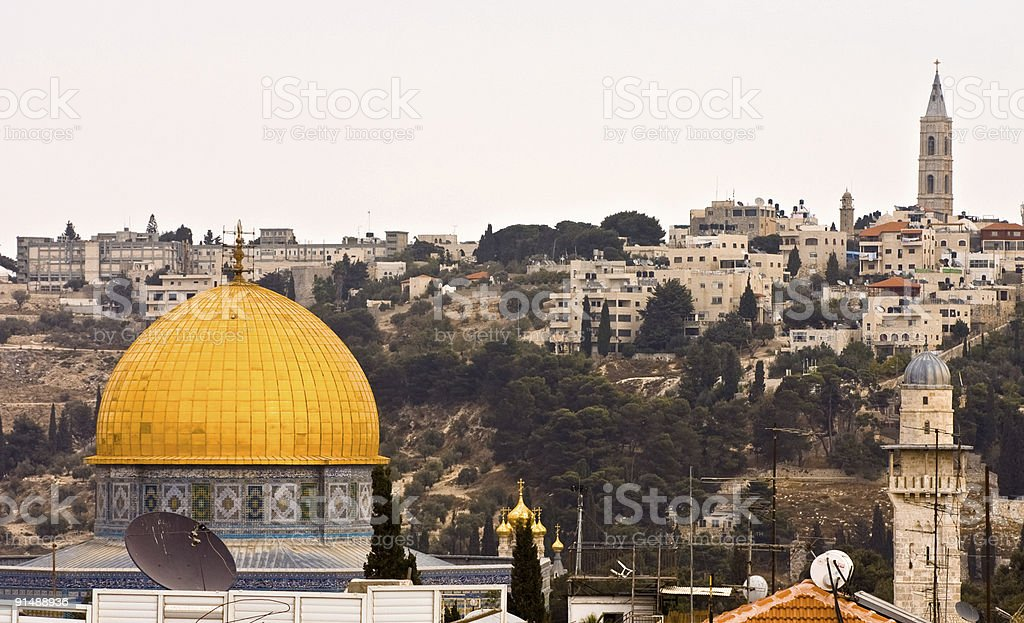 Gold dome stock photo