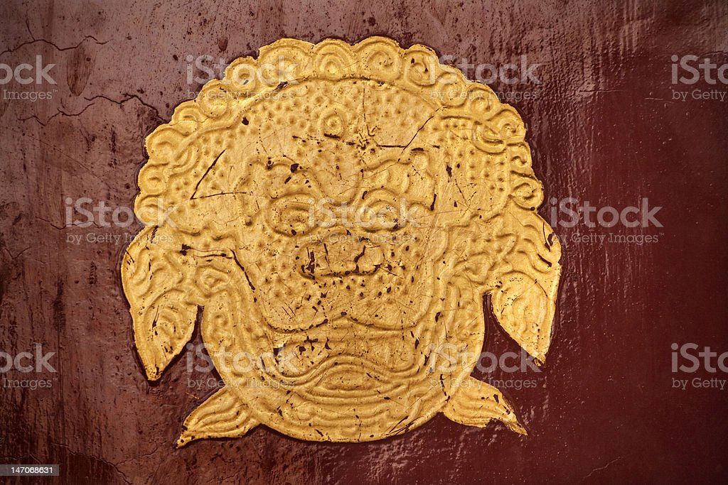 Gold Dragon Symbol Red Door Beijing China royalty-free stock photo