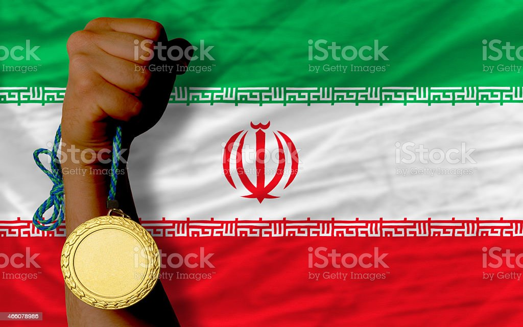 Gold medal for sport and flag of iran stock photo