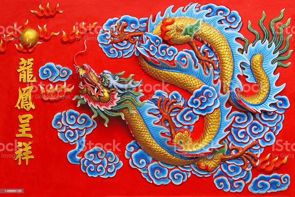 golden dragon in red wall. royalty-free stock photo