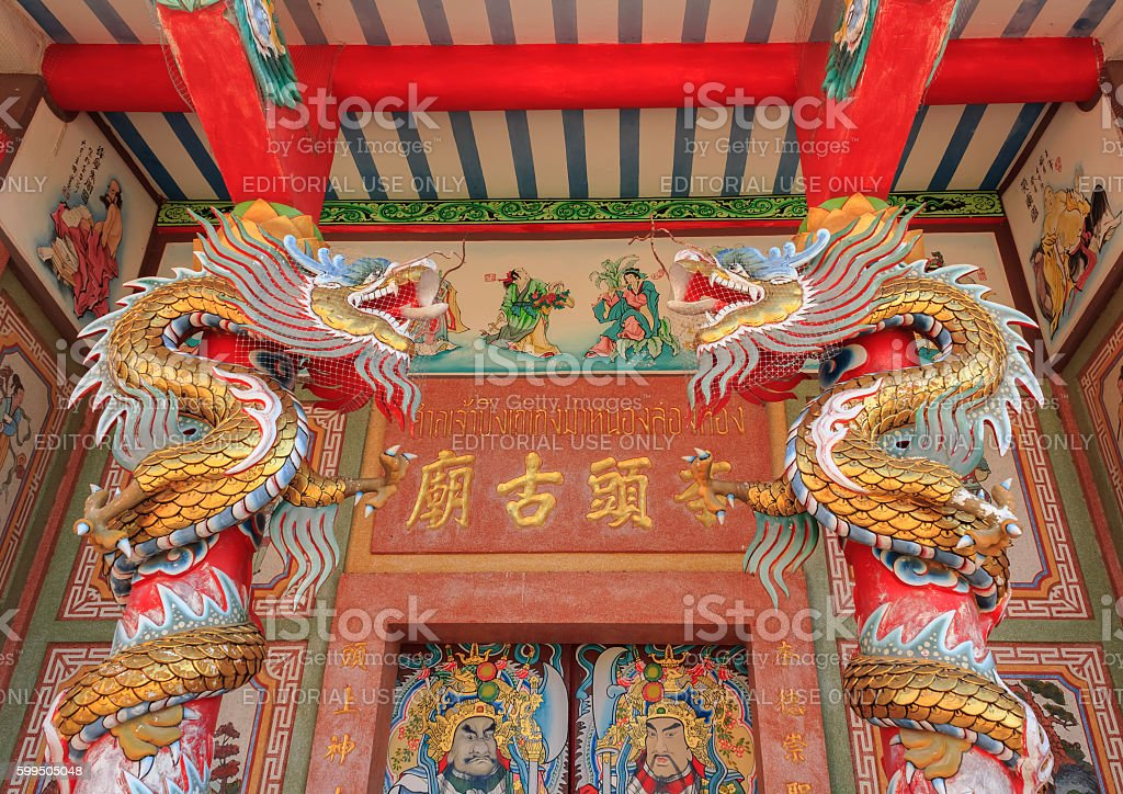 Golden dragon statue at the entrance to the shrine stock photo