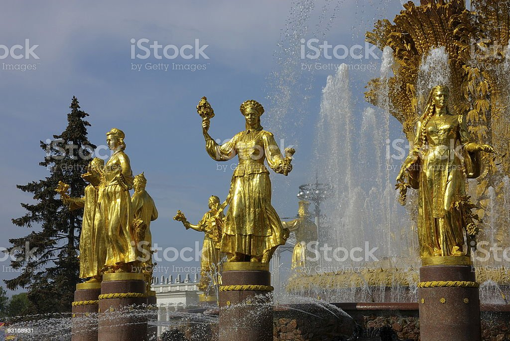 Golden fountain royalty-free stock photo