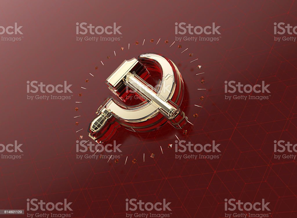 golden hammer and sickle with fracturesglowing edges on high tech stock photo