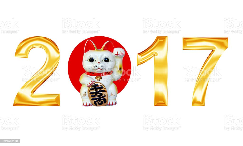Golden metal letters 2017 with lucky cat on white background stock photo