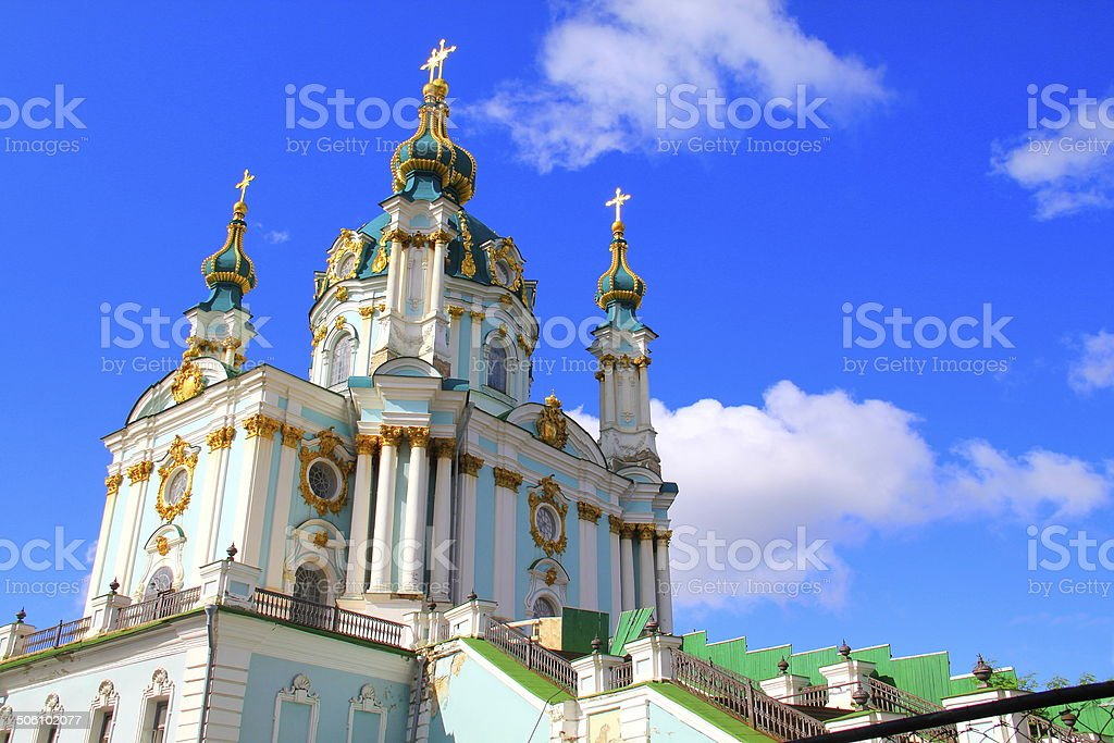 Golden orthodox baroque Saint Andrew's Church, Kyiv, Ukraine stock photo