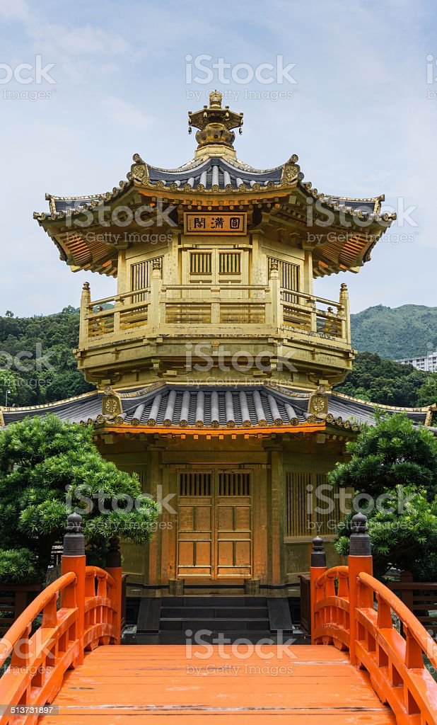 Golden Pavilion of Perfection in Nan Lian Garden, Hong Kong stock photo