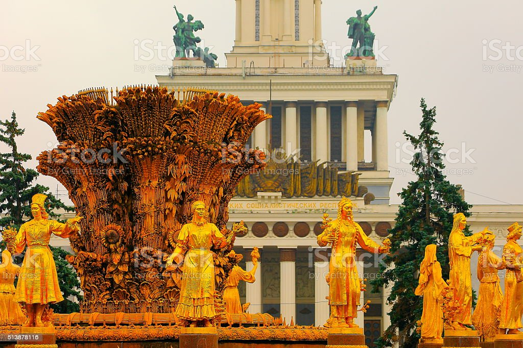 Golden soviet socialist Friendship Fountain in VDNKh, Moscow, Russia stock photo