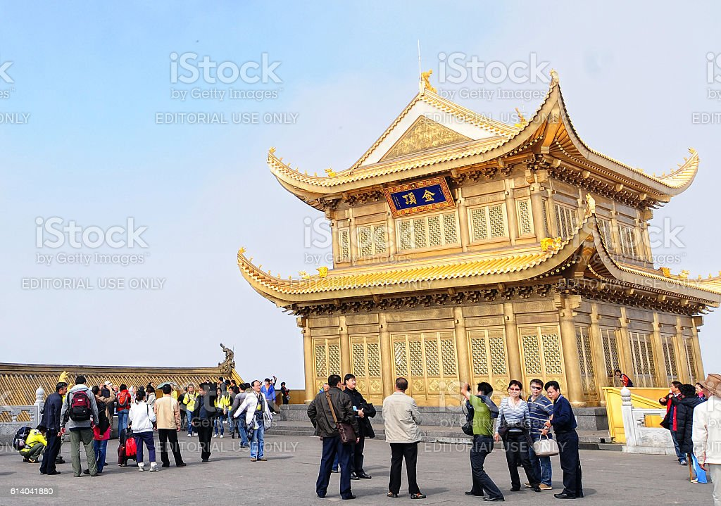 Golden Summit Temple at the peak of Emeishan stock photo