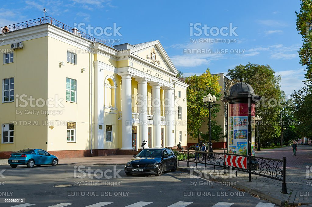 Gomel State Puppet Theatre, Pushkin Street, Gomel, Belarus stock photo