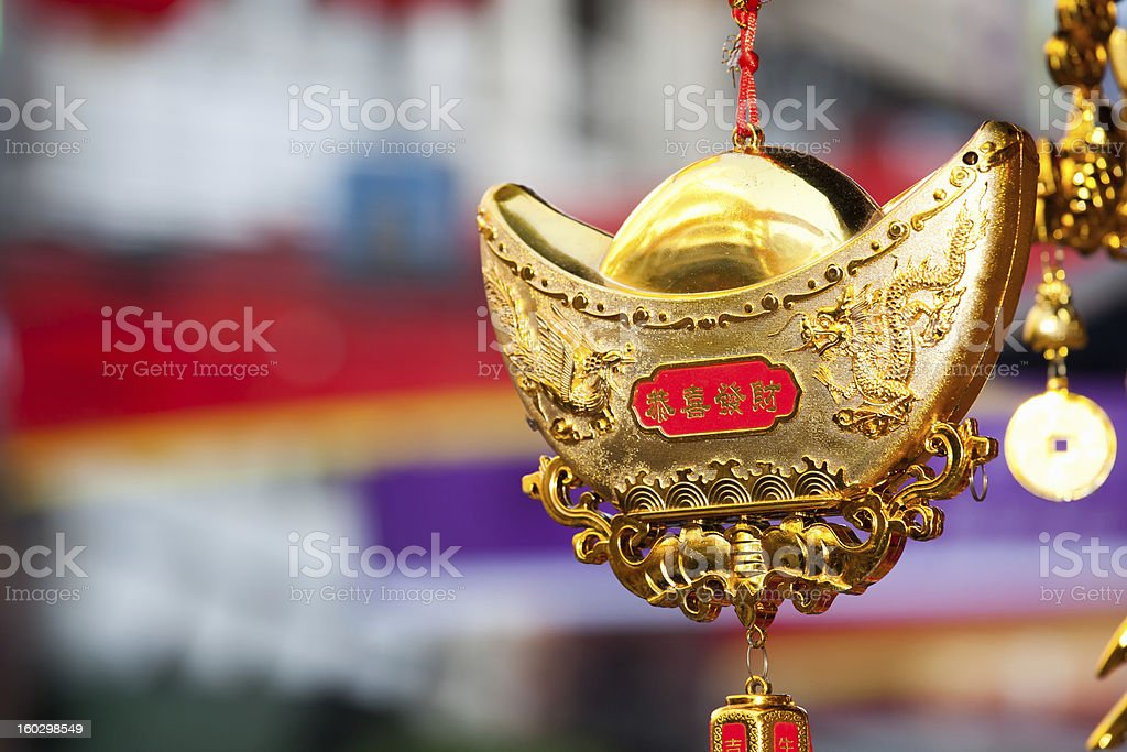 GongXi FaCai - Happy Chinese New Year with Prosperity royalty-free stock photo