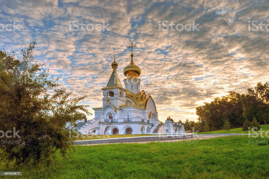 Good morning, Khabarovsk stock photo